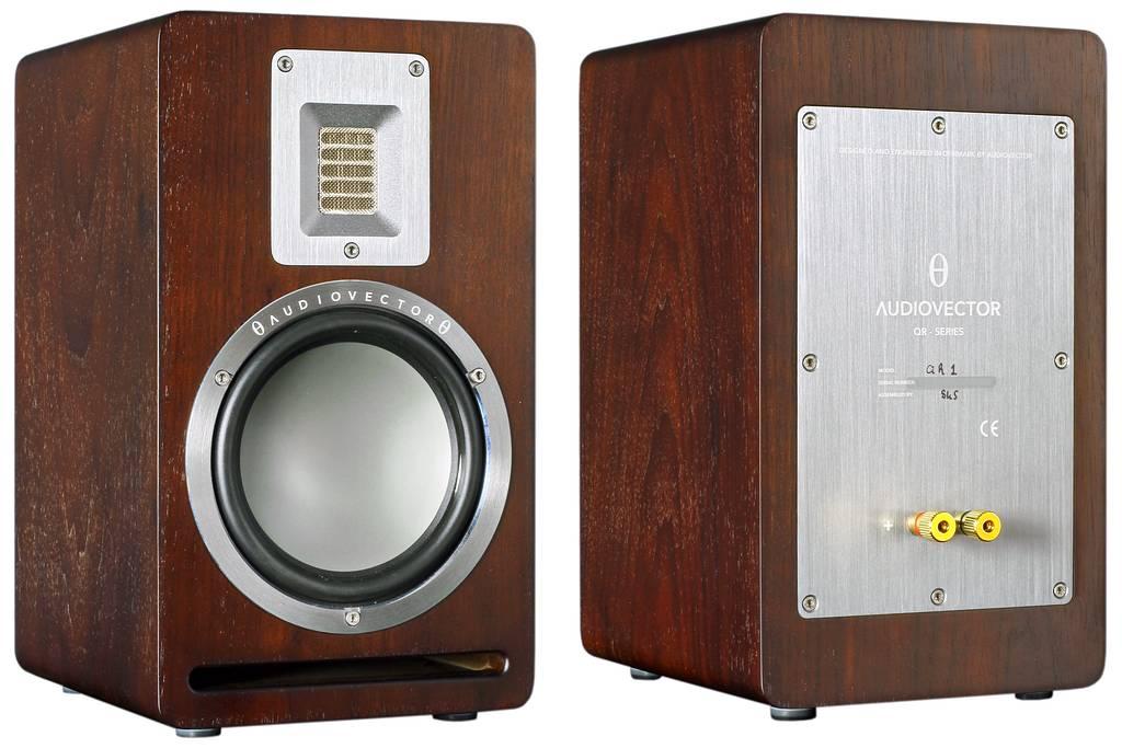 As nossas colunas AudiovectorQR1-05w